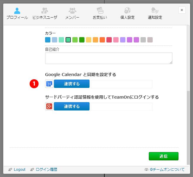Admin01_1