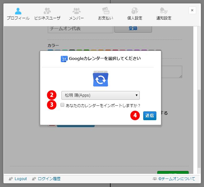Admin01_2