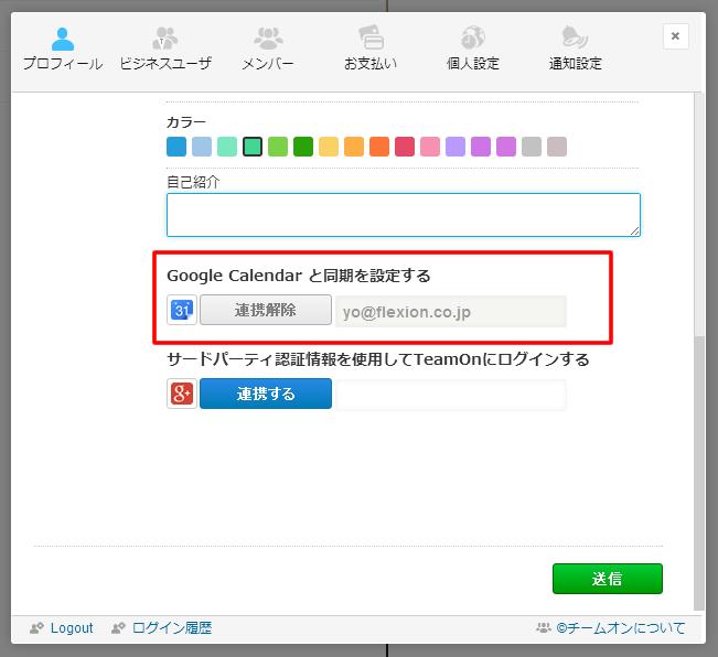 Admin01_3